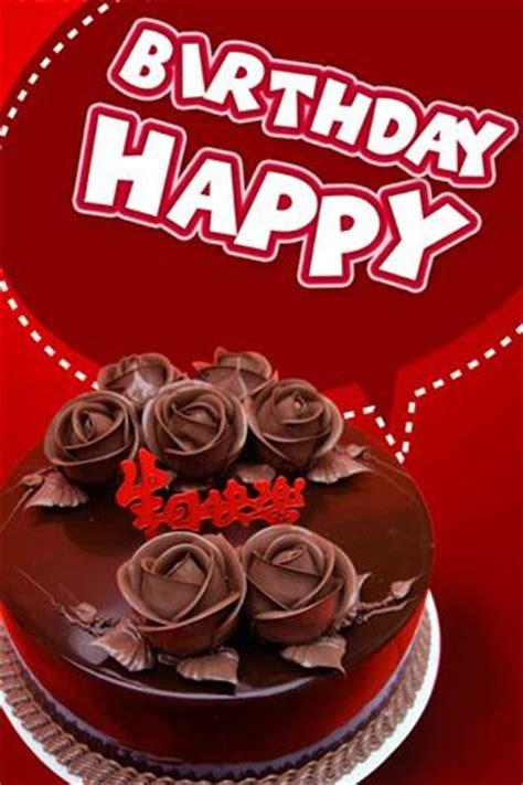 Download Mp3 Happy Birthday Tone | happy birthday ringtone 1mobile com