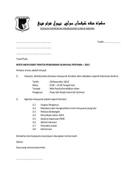 surat panggilan mesyuarat panitia 2013
