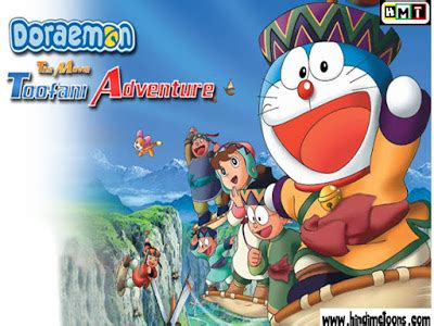 doraemon movie all download pokemon full episodes foto bugil 2017
