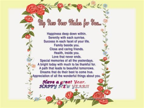 new year quotes and poems quotesgram