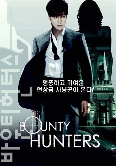 film lee min ho tersedih lee min ho fanmade poster for bounty hunters movie