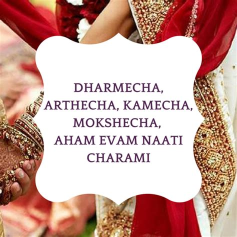 Wedding Quotes Hindu by Indian Wedding Quotes Magical Quotes To Express Your
