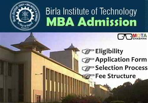 Institute Of Technology Mba Cost by Bit Mesra Mba Admission 2018 Application Selection Fee