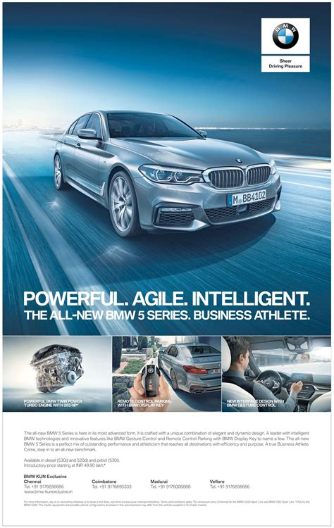 bmw ads bmw powerful agile intelligent the all bmw 5 series ad