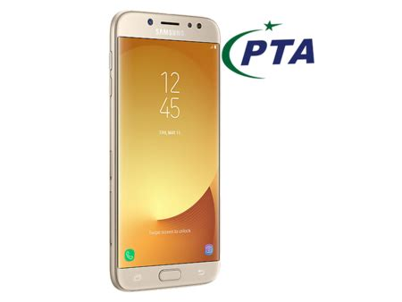 samsung galaxy j7 pro 4g mobile 3gb ram 64gb storage price in pakistan specifications features