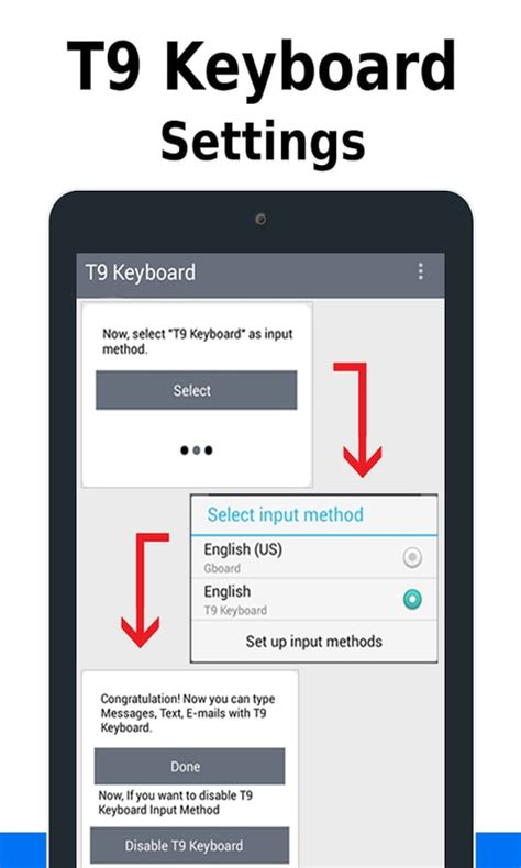 t9 keyboards for android t9 keyboard