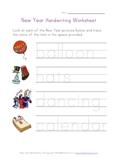 new year school worksheets 1000 images about new year on new year s