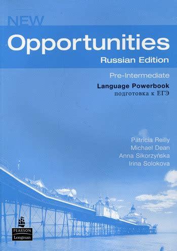 new opportunities pre intermediate language powerbook