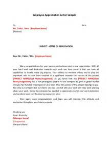 Appreciation Letter On Good Work Employee Appreciation Letter Sample