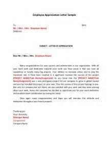 Employee appreciation letter sampleto mr miss mrs employee