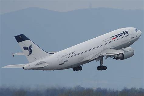 Iran Air Airbus A310 300 iran air kauft bei atr ein austrian wings