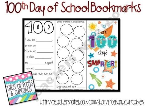printable school bookmarks free bookmarks for 100th day of school hip hip horray