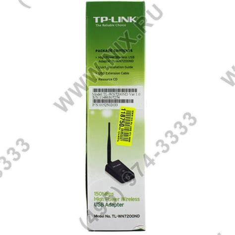 Usb Wifi Adapter Tp Link Tl Wn7200nd tp link tl wn7200nd wifi