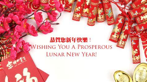 happy lunar new year vs happy new year happy lunar new year speedo motoring pte ltd