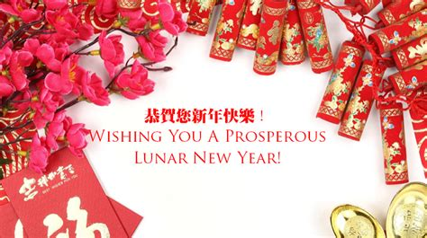 Happy Lunar New Year!   Speedo Motoring Pte Ltd