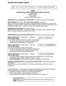 resume 201207