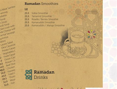 ramadan menu design tabasco ramadan menu on behance