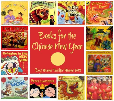 year picture books books for the new year picture book collections