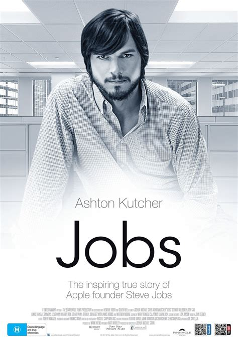 Movie Poster Design Jobs | jobs picture 8