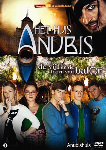 het huis anubis wikia anubis de vijf en de toorn van balor film anubis wiki