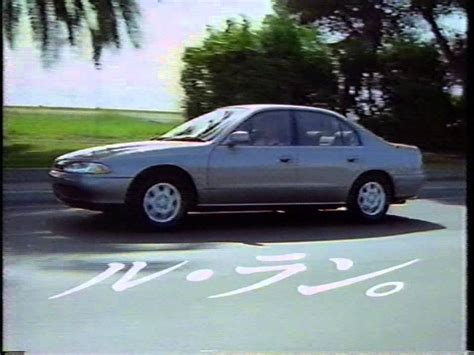 mitsubishi eterna 1992 92 mitsubishi eterna