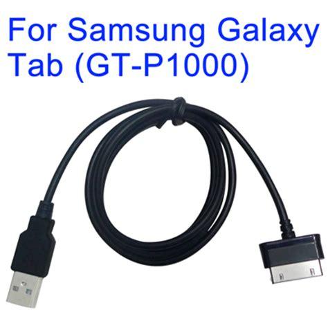Baterai Samsung Galaxy Tab samsung 30 pin to usb cable adapter for galaxy tab p1000