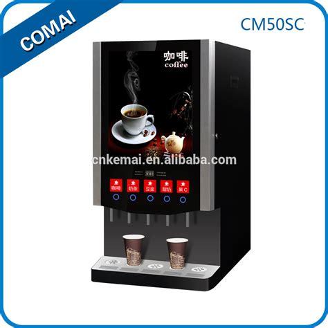 Machine A Cafe Comparatif 4007 by Meilleur Machine Cafe Saeco Broyeur Pas Cher
