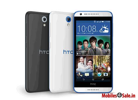 Hp Htc Desire 620 G htc desire 620g dual sim price specifications features