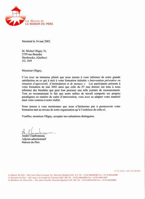 modele lettre administrative