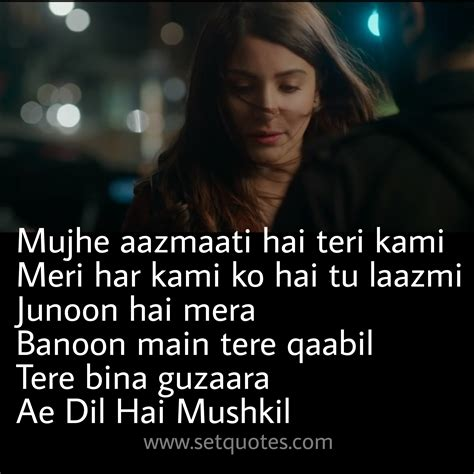 tere bina sad mp3 song download dil ro raha hai songs on ae dil hai mushkil lyrics quotes love quotes picture quotes