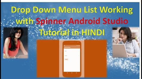 android studio tutorial in hindi drop down menu list working with spinner android studio