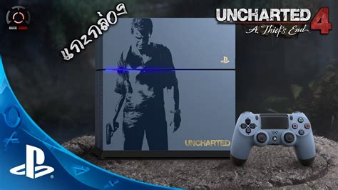 Ps4 2dark Limited Edition New แกะกล องร ว ว ps4 uncharted 4 limited edition สวยงามจร ม ๆ