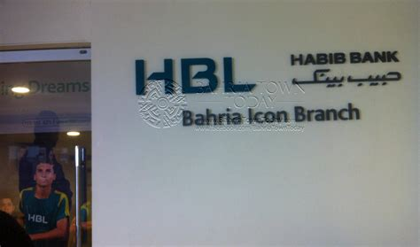 habib bank limited branches habib bank limited hbl opens new branch at bahria town