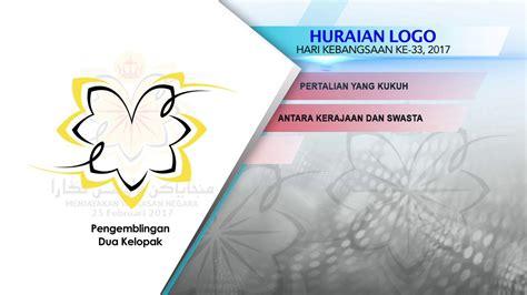 logo hari kebangsaan promo huraian logo hari kebangsaan negara brunei