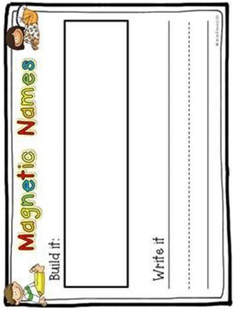 kindergarten activities names name activities for the beginning of the school year