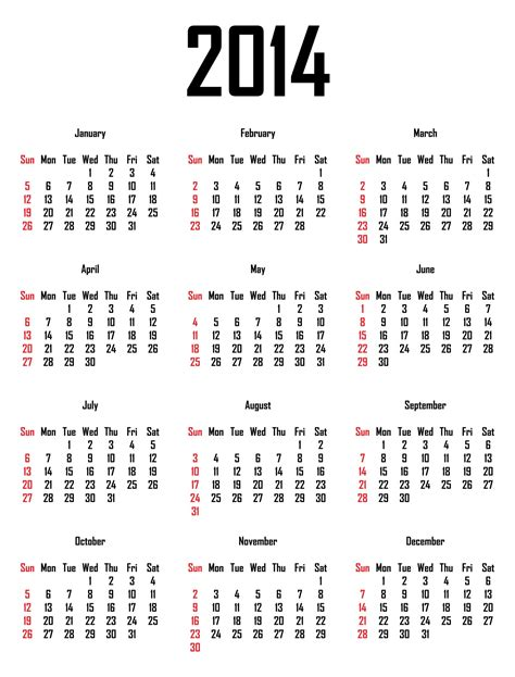 printable calendar grid 2014 2014 calendar 2018 calendar with holidays