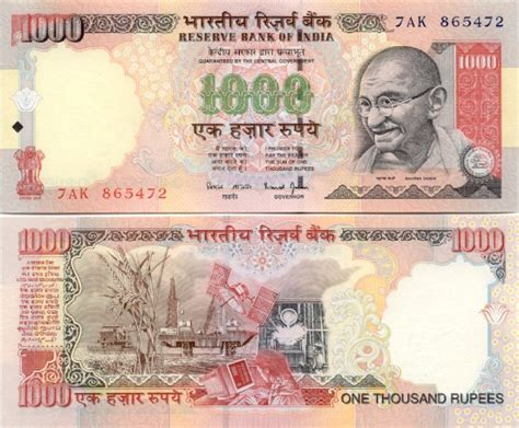 Indonesian Rupiah To Usd by Beautiful Currencies Of The World Trawel India Mails
