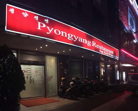 airasia kelapa gading i ate at a north korean restaurant and here s what happened