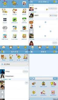 download theme line untuk android download tema line untuk android dan ios dabo ribo