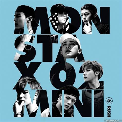 download lagu x monsta x monsta x rush 2nd mini album скачать альбомы