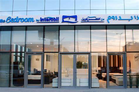 intercoil opens  dammam manufacturing facility