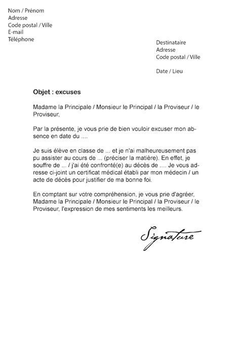 Lettre De Recommandation Cole Primaire lettre d excuse absence 201 cole mod 232 le de lettre