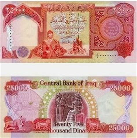 what is the new obama currency law iraqi dinar exchange rate file dinar 25000 jpg wikipedia