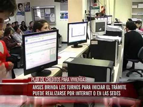 banco columbia prestamos banco columbia prestamos a asignacion universal por hijo