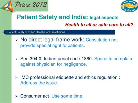 section 304 a of ipc patient safety by dr gyanaranjan