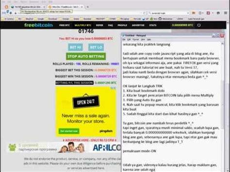 trik mendapatkan videomax gratis trik mendapatkan bitcoin gratis perdetik setiap hari youtube