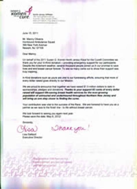 Komen Fundraising Letter Ironbound Ambulance Squad Newark Nj