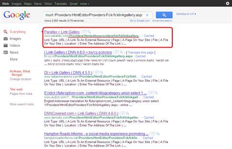 inurl administrator php inurl admin login aspx