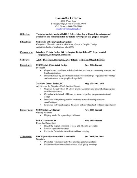 Usc Resume Template by Usc Resume Template Pewdiepie Info