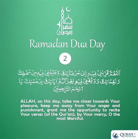 day of ramadan ramadan dua day 2 ramadan duas for 30 days